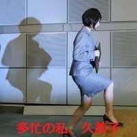 8186 - (株)大塚家具 KUMIKOちゃーーーん!!!  ウンウン!