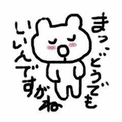 8186 - (株)大塚家具 久美子。。(ヘソクリ)半端じゃねぇだろなWW。。笑  心中はこれだろ⬇️⬇️^^