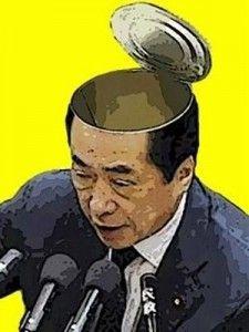 民進党もいらない クソ韓国の李駐日大使は、日韓議員連盟が主催する会合に出席して日韓関係の発展の為には安倍首相と韓国の文
