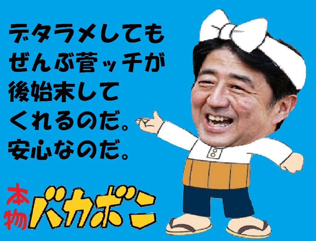 4528 - 小野薬品工業(株) 有識者会議でオプジ-ボが名指しで薬価の見直しを安倍内閣総理大臣様から指示されたんだ!日本国中にこんな