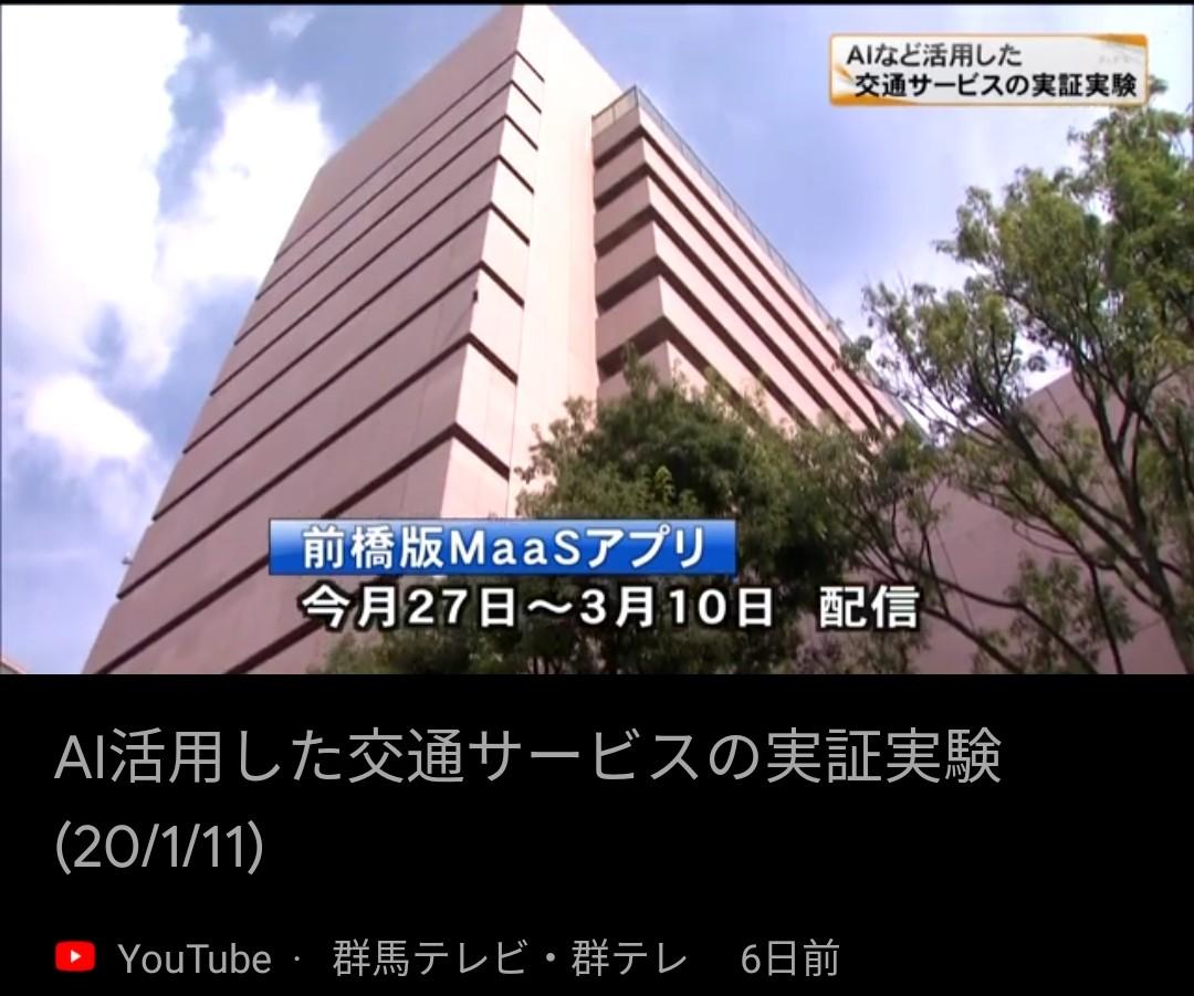 3710 - ジョルダン(株) 群馬テレビこちらね  リンク失敗するので!