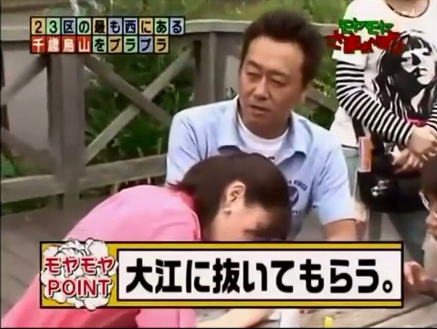 朕の倒産砲教室(がは) 佐藤さんのお陰様で抜けました 松本社長も毎晩、女子アナとヌキヌキですな がははははははがはははははは
