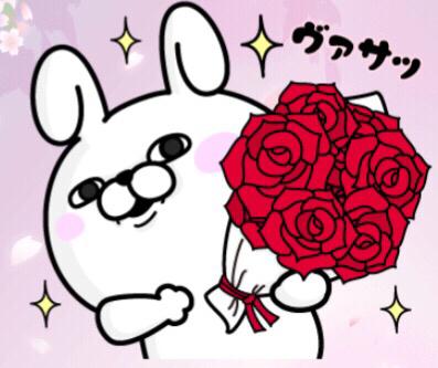 5955 - (株)ヤマシナ やあ皆さん  こんばんわ!