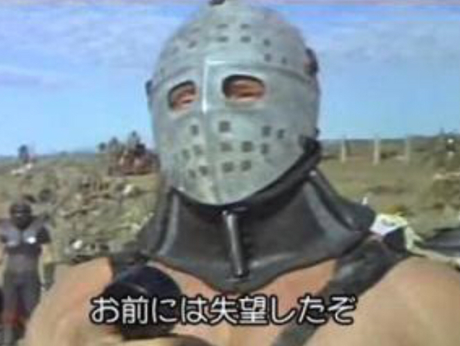 2497 - ユナイテッド(株) ハイハイ(笑)