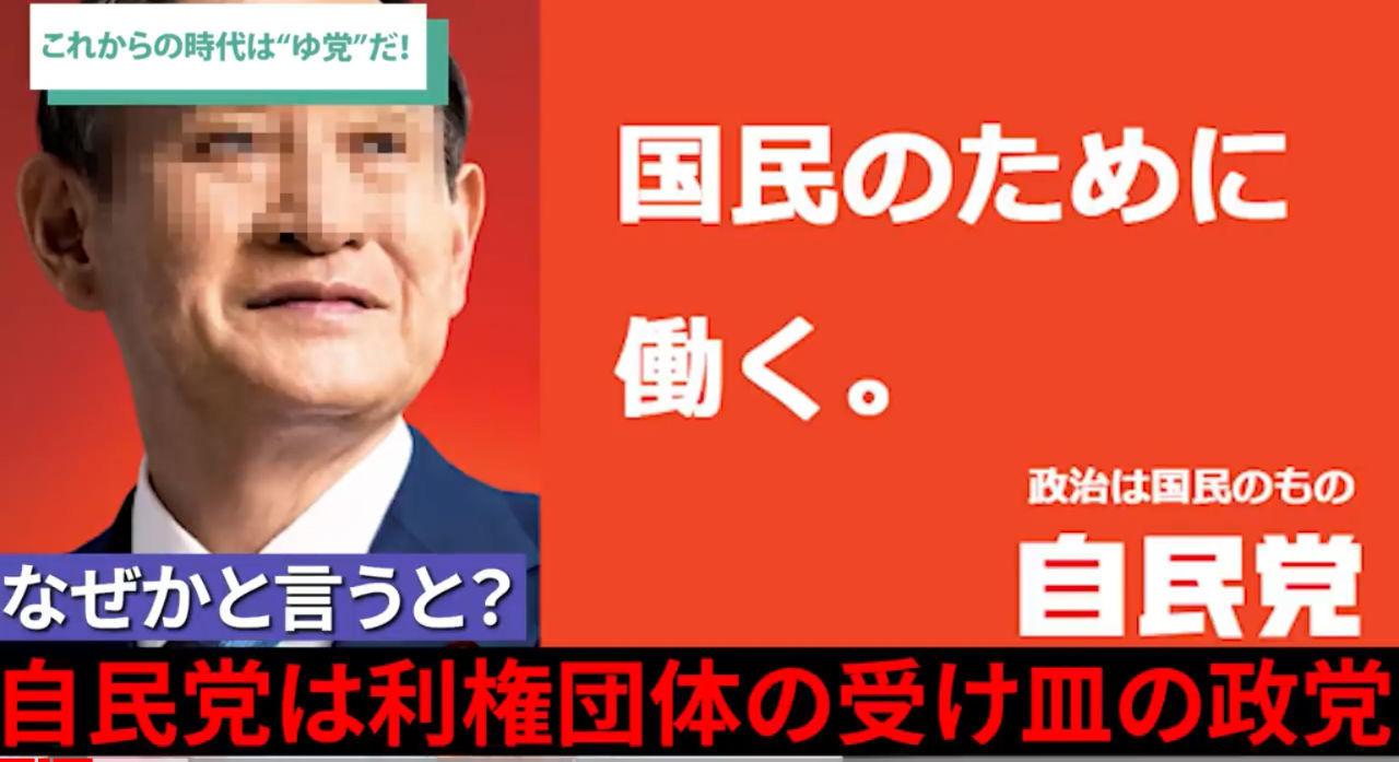 くるみぱん3 ガースー(ノ*>∀<)ノキャッキャッ♬