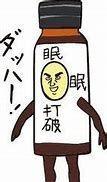 4425 - Kudan(株) 効いてきたかな(*'ω'*)