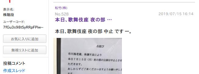 9601 - 松竹(株) 無理せず頑張って欲しいね。