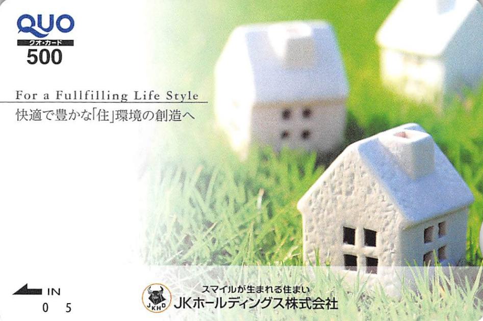 9896 - JKホールディングス(株) 【 株主優待 到着 】 (100株) 500円クオカード ※図柄は毎年変わります -。