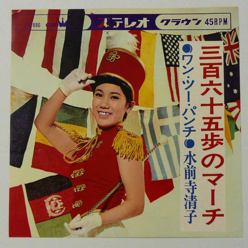 ストップ高とオンリーワン銘柄で今日も良い一日を! 私が世界で初めて買ったレコードがコレ!