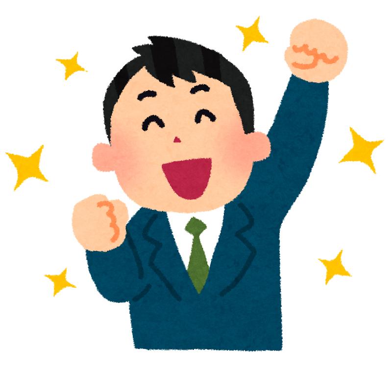 7358 - (株)ポピンズホールディングス 明日の株主総会は 公募割れの初値+2,000円でリベンジだ! 4,679円!