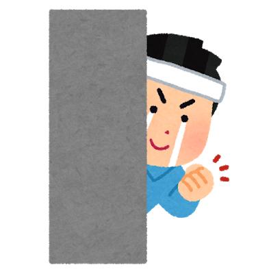 7358 - (株)ポピンズホールディングス 帰宅すると、癒しの配当金計算書が… 明日も、頑張れ!