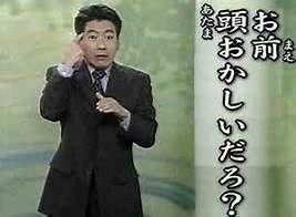4587 - ペプチドリーム(株) アホくさ~