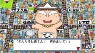 3903 - (株)gumi 先生の言葉使いが変化しつつありますな。彼を意識してるのねん。(∩´&forall