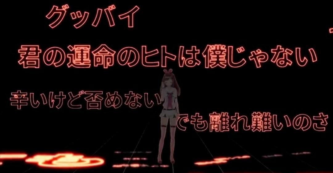 3903 - (株)gumi グッバイ……サ〇ソっち!😺