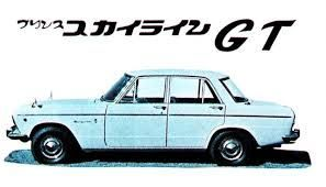7201 - 日産自動車(株) > スカイラインGTはまだあるんでしょうか
