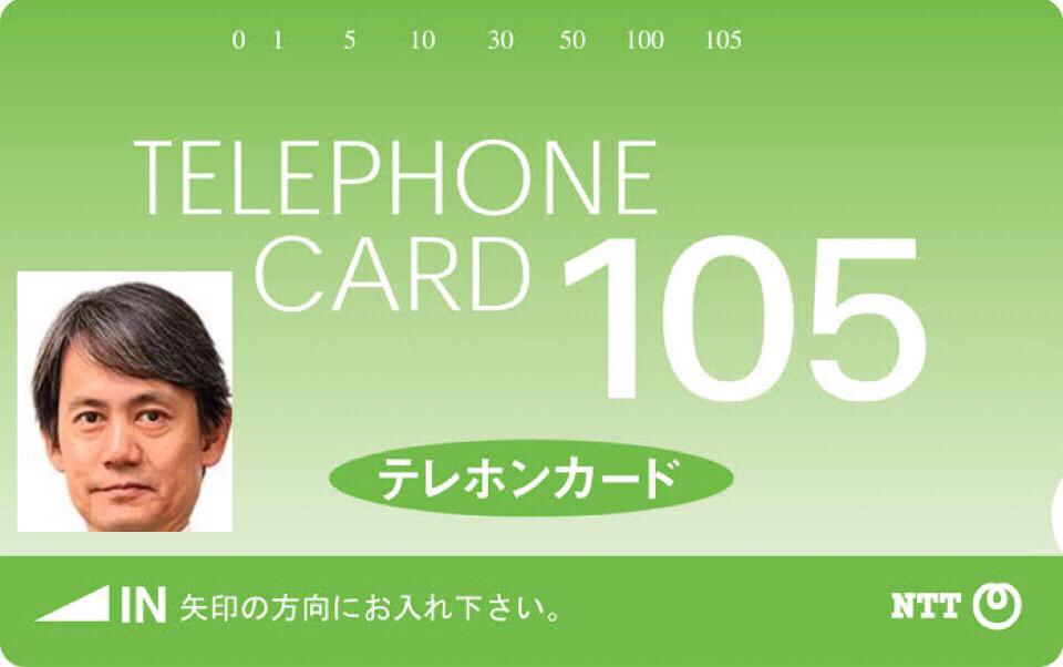 3556 - リネットジャパングループ(株) (^ω^)