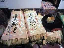 草木塔 こんにちわですぅーヽ(^o^)丿  お昼過ぎから、円高傾向ですかねぇー  ドル(108円から)とコア