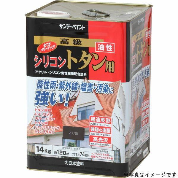 4611 - 大日本塗料(株) サンデーペイント = ホームセンター向 大日本塗料ブランド
