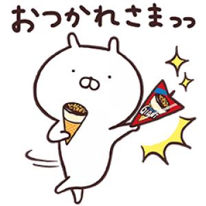 局部のマイノリティー シェアハウス (家主・bub)(*`ω´*)ノ  ヨロシクー 本日も 乙カレーさん!
