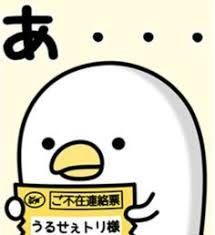 株中ロケットPt2 刑事貴族3 後期ED 君の瞳にRainbow 織田哲郎 https://youtu.be/8_ZyQ