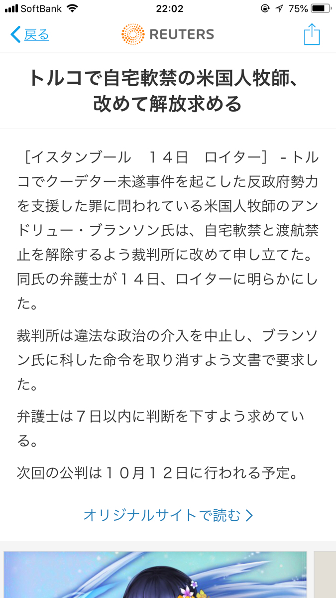 tryjpy - トルコ リラ / 日本 円 これは長引くな