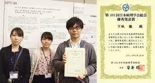 8462 - フューチャーベンチャーキャピタル(株) ナミダガ・・ ヽ(;▽)ノ アハハハハ   ゲラゲラゲラ  ゲラゲラゲラ