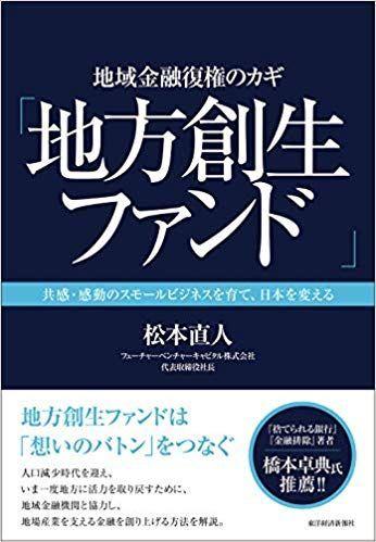 8462 - フューチャーベンチャーキャピタル(株) ではどうすればよいのか。その方法を提案するのが本書である。