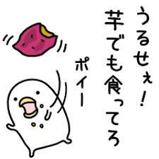 8462 - フューチャーベンチャーキャピタル(株) 自分で買ってこーいw