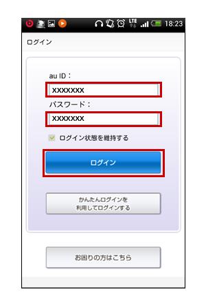 8714 - (株)池田泉州ホールディングス ソレでも、下げすぎ!!!