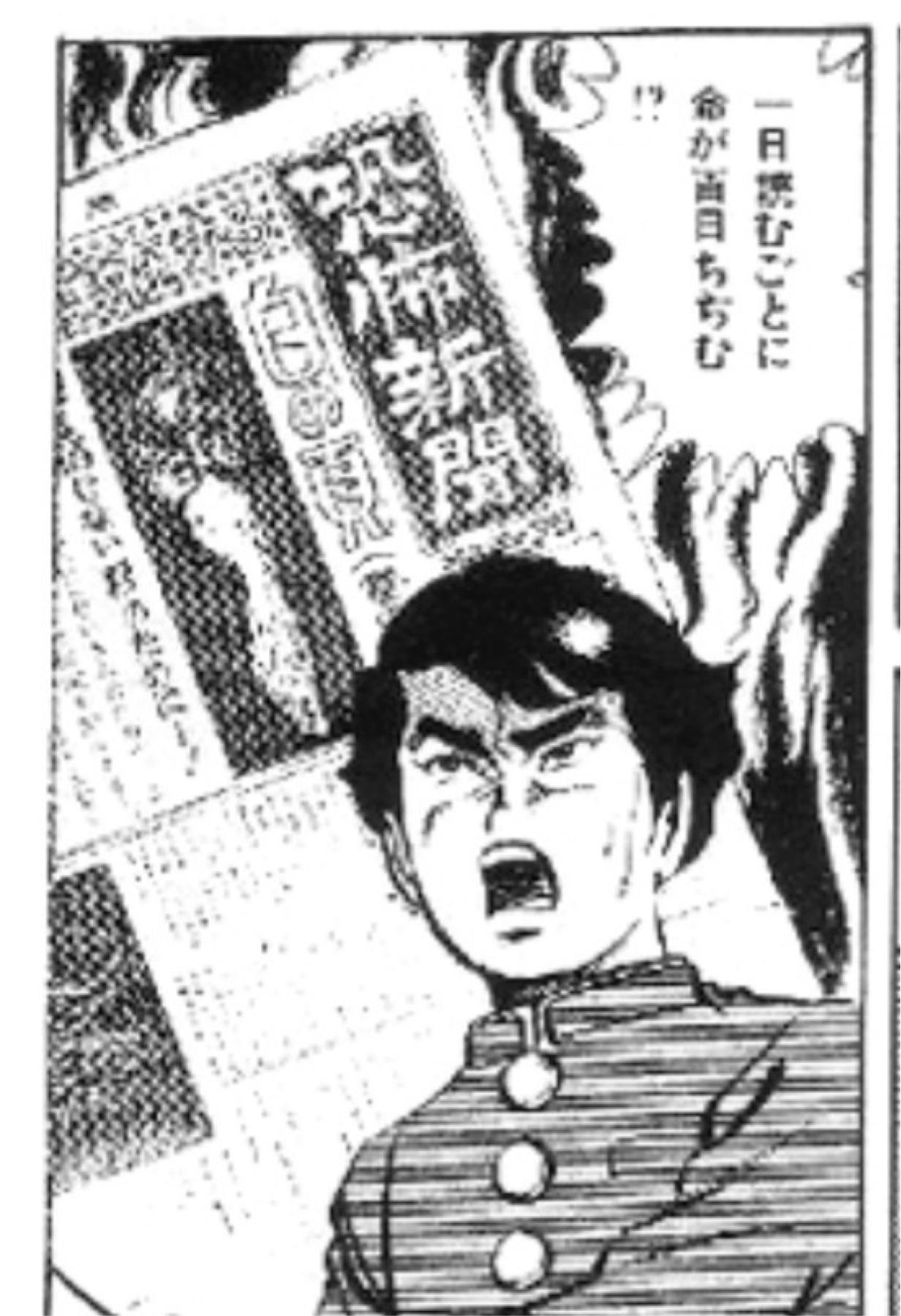 6628 - オンキヨーホームエンターテイメント(株) 🗞