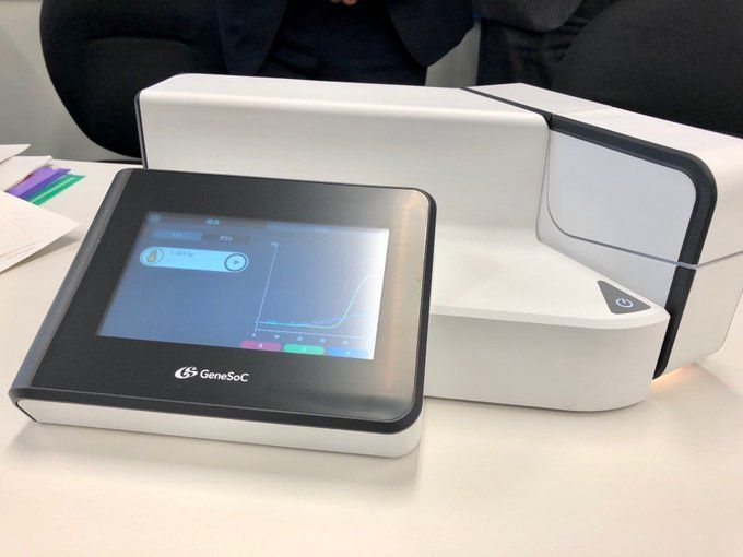 4569 - キョーリン製薬ホールディングス(株) Twitterで見た下記の機材 研究用で市販されている機器、わずか5〜10分で検査完了。ただ、まだ医