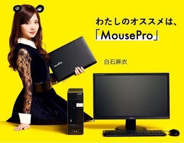 6670 - (株)MCJ マウスちゃんへ♪  週明けも宜しくね☆ キャキャw  MCJは、女子力銘柄なので、安泰なのです☆