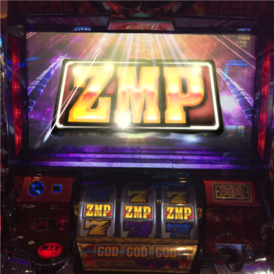 7316 - (株)ZMP 当たりますように! 頼んだゼット!!!