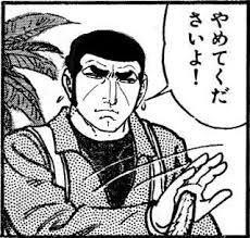 6366 - 千代田化工建設(株) 下ネタですかぁ・・・