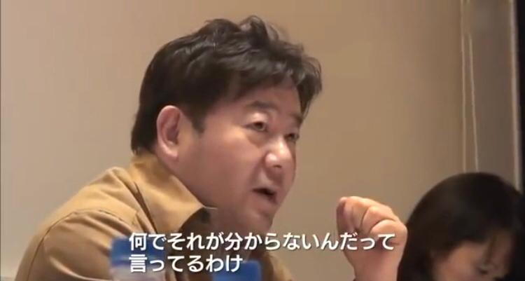 3760 - (株)ケイブ 乃木坂46 欅坂46の景品を扱い プロモーションでの助言などももらうとなると やはり、秋元ブラザーズ