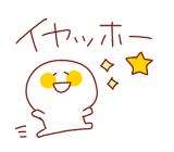8282 - (株)ケーズホールディングス 底打った?! 久しぶりのプラ転♪(*ˊ˘ˋ*) ぬか喜びさせんといてや(笑)