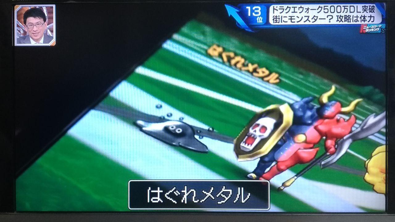 3668 - (株)コロプラ 7daysニュースキャスター きたきた!!
