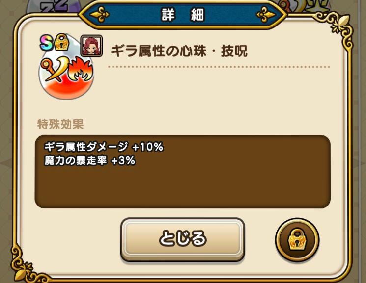 3668 - (株)コロプラ 良いのできた🎵