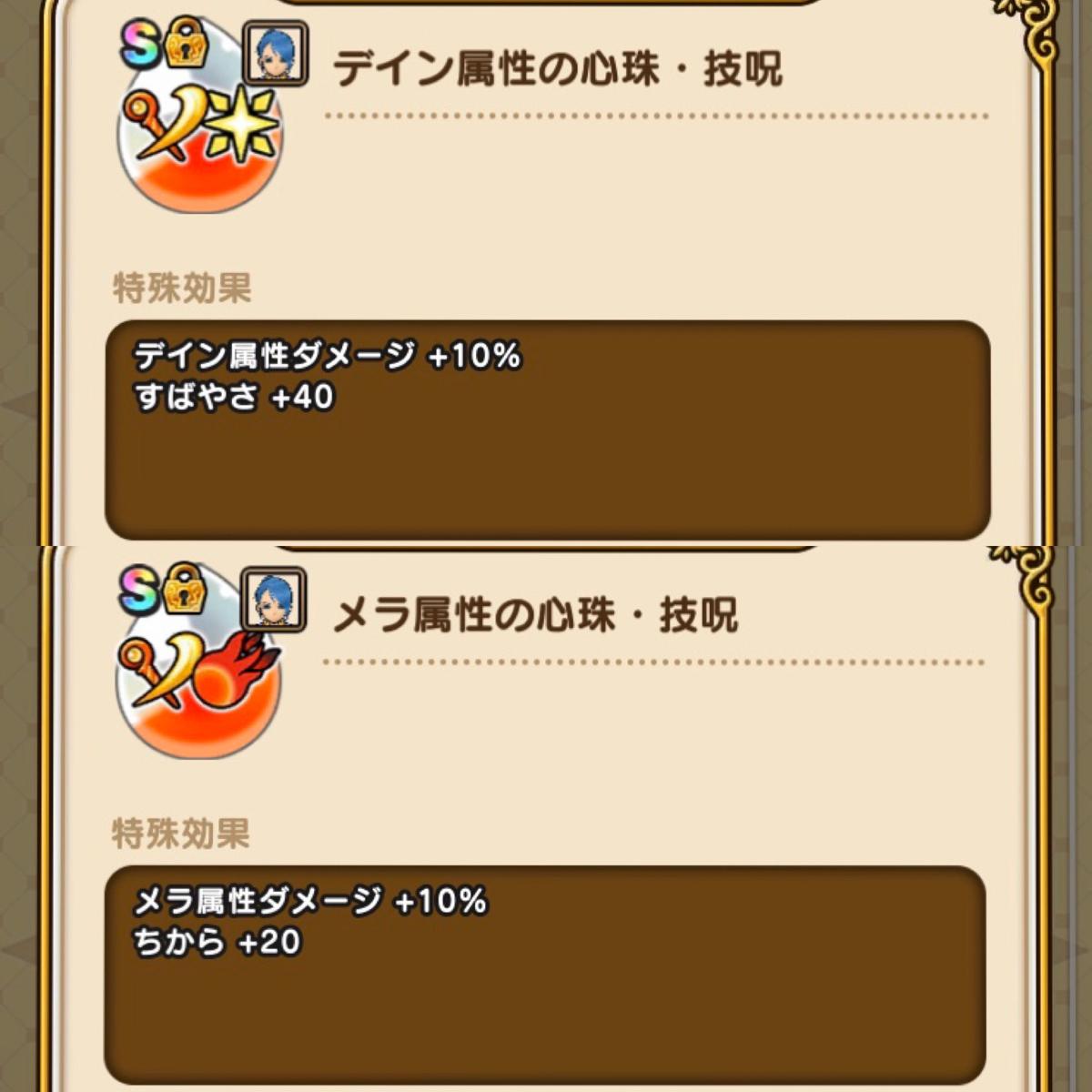 3668 - (株)コロプラ いいよいいよ〜