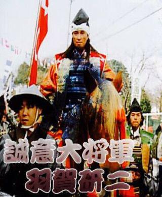 7806 - (株)MTG 大将は松下以外いない❗️ 何かしら策はあるはず。尾張名古屋 いざ、桶狭間の戦い‼️