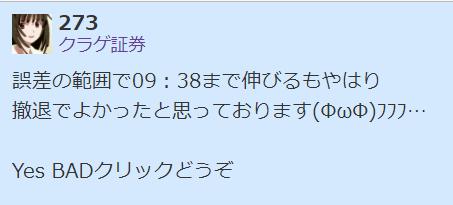 6495 - (株)宮入バルブ製作所 (ΦωΦ)あらあら、落雷チャートですね さすが....銘柄板というのは.