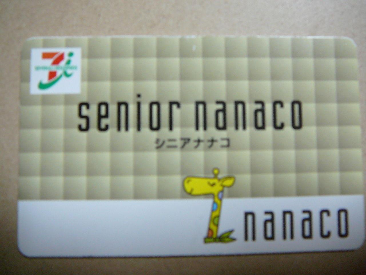 7261 - マツダ(株) >  > >カードが使えねえんだよ > > > >ド暇なお