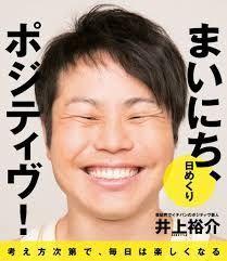7261 - マツダ(株) 都内でも小石川後楽園のしだれが満開のようだな、テレビでアップされていたので間違いないだろう。 続けて