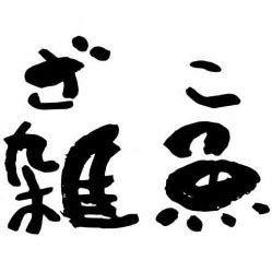 7261 - マツダ(株) > 私はイライラしている。 > まさか今日損失を計上するとは、、得意なパターンなのに雑魚