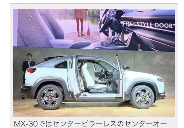 7261 - マツダ(株) 床下にバッテリーを搭載すると車高が高くなってデザイン的にはSUVが相性が良いようだ。