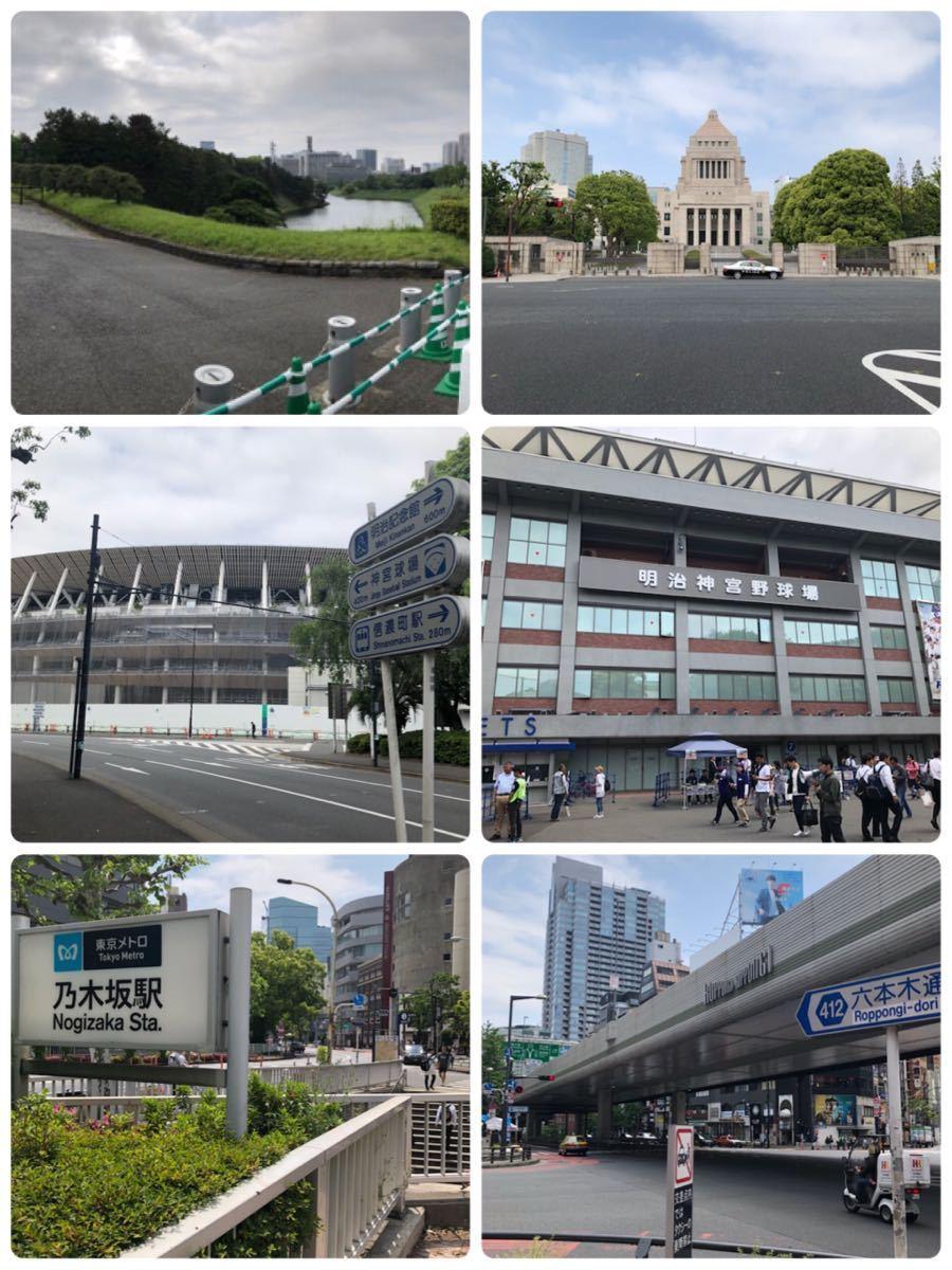 立ちスレ「立ち話のスレッド(^_^)」 東京駅→皇居一周→国会議事堂→赤坂御用地と迎賓館→オリンピッ