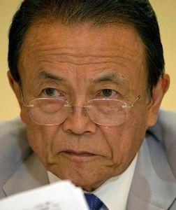 8550 - (株)栃木銀行 で、オタクンとこ(田舎銀行)どーすんの  って言われたとか言われないとか ^^;