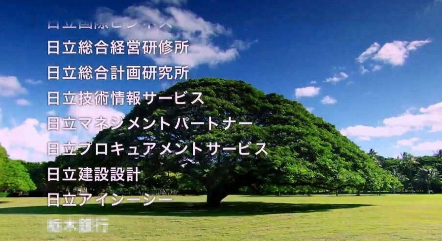 8550 - (株)栃木銀行 刮目せよ 笑