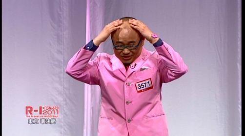 6753 - シャープ(株) さぁ 怒るんだ weibon もっと 髪がなくるぞぉ 大爆笑 !!