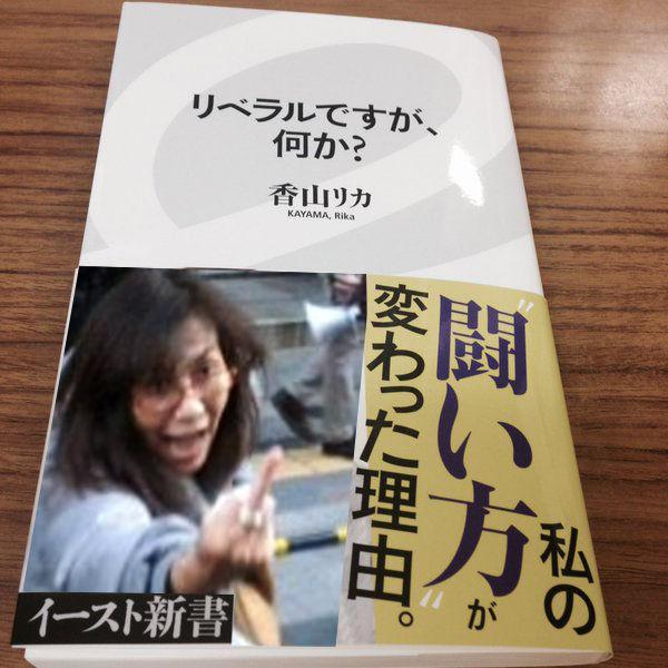 6753 - シャープ(株) いいぞぉ もっと 言って来い しゃどう ぜんぜん 効かん もっとだぁ !!